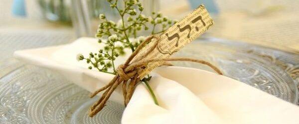 אירוע-חתונה-בנווה-צדק