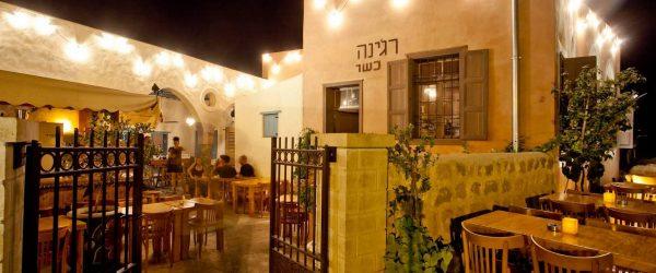 רגינה-מסעדה-כשרה-בתל-אביב
